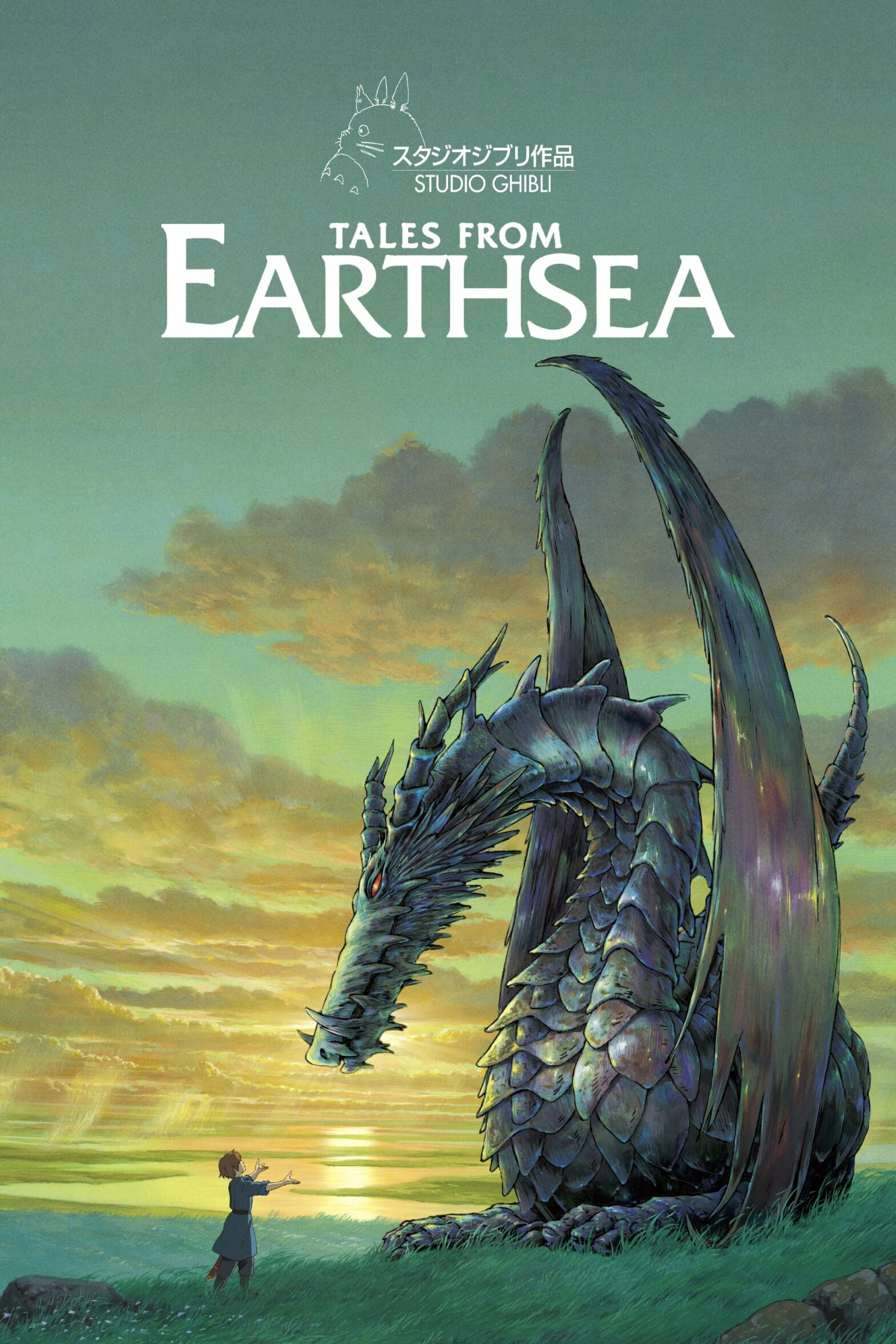 "Poster for the movie ""Tales from Earthsea"""