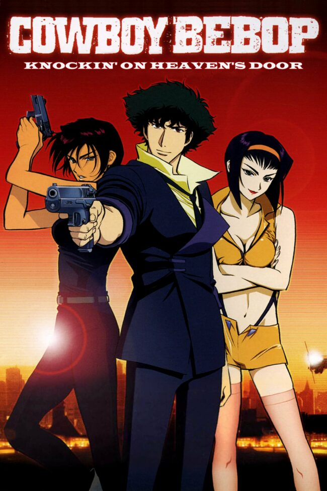 """Poster for the movie """"Cowboy Bebop: The Movie"""""""