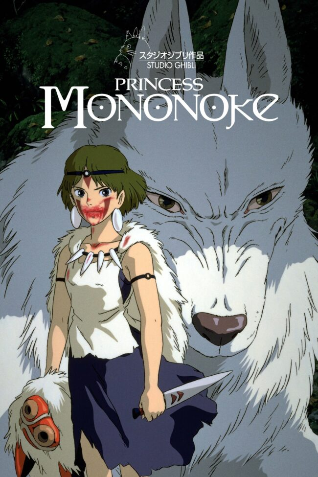 "Poster for the movie ""Princess Mononoke"""