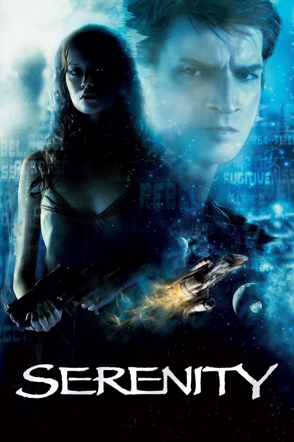 "Poster for the movie ""Serenity"""