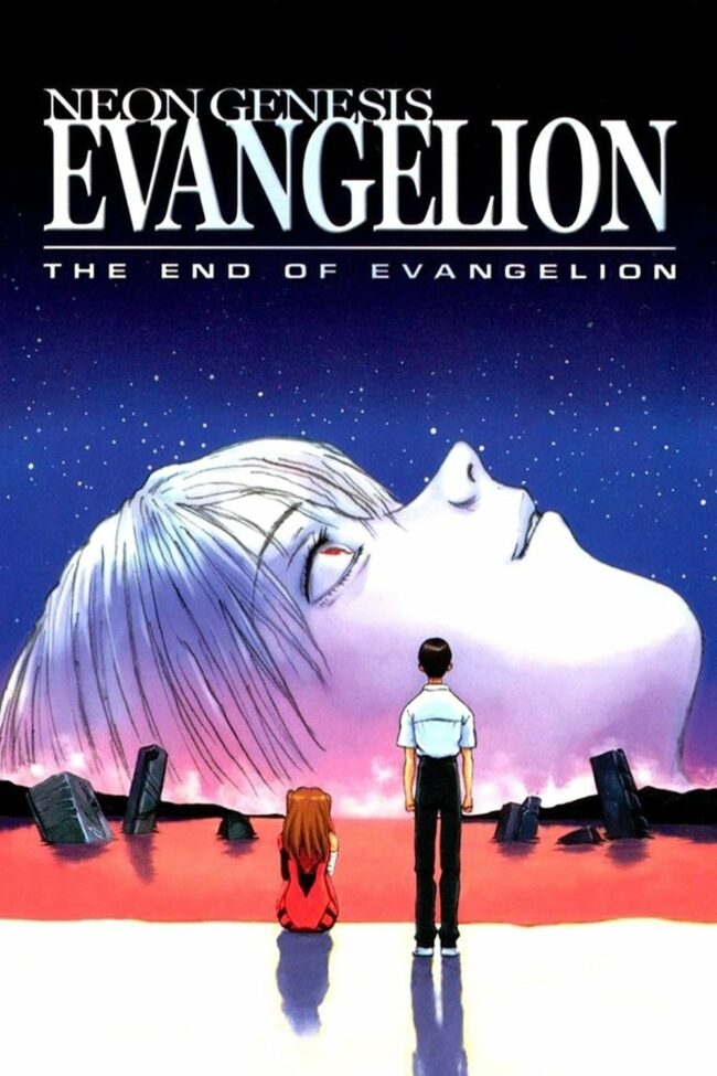 """Poster for the movie """"Neon Genesis Evangelion: The End of Evangelion"""""""