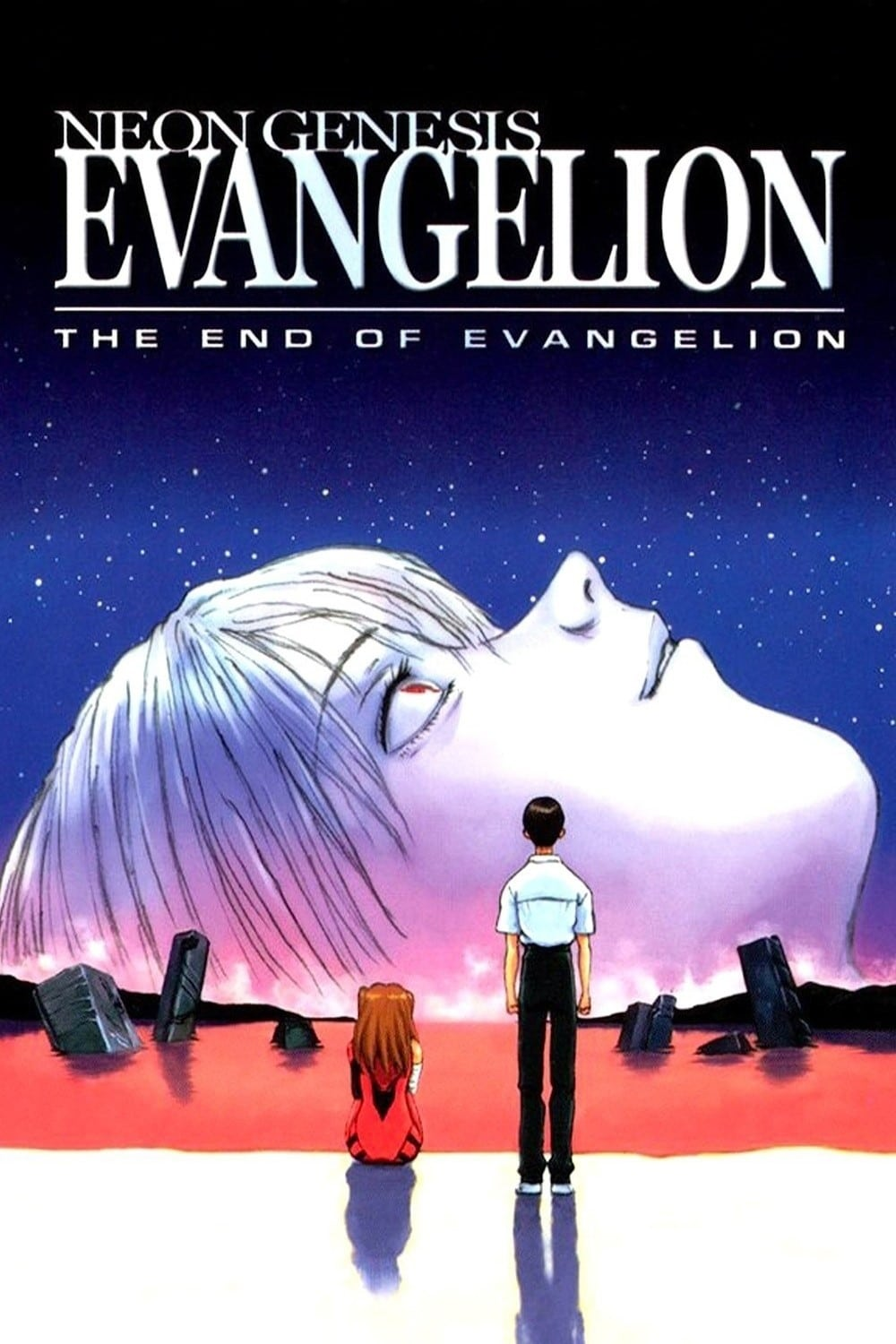 "Poster for the movie ""Neon Genesis Evangelion: The End of Evangelion"""