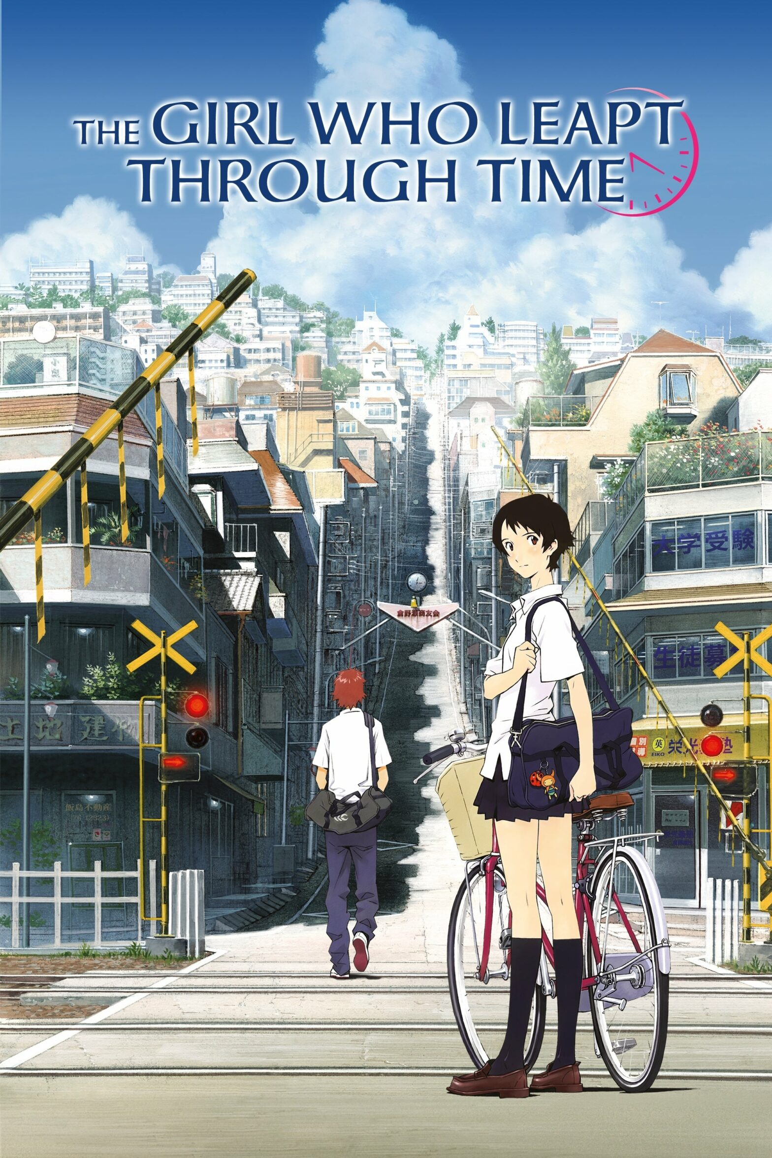 "Poster for the movie ""The Girl Who Leapt Through Time"""