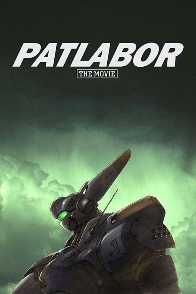 """Poster for the movie """"Patlabor: The Movie"""""""
