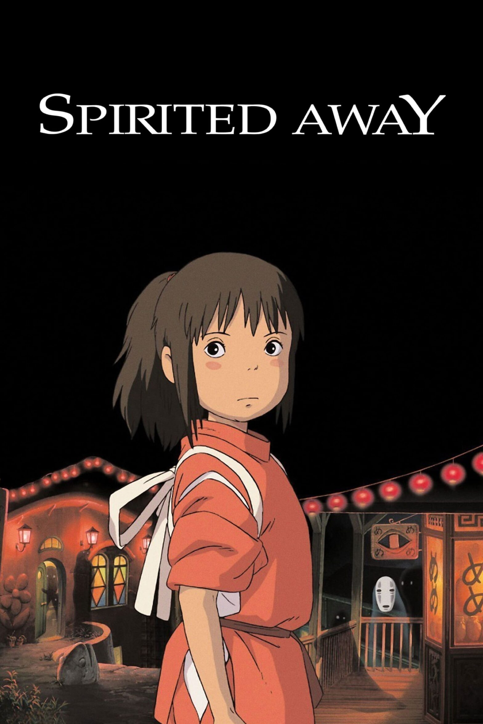 "Poster for the movie ""Spirited Away"""