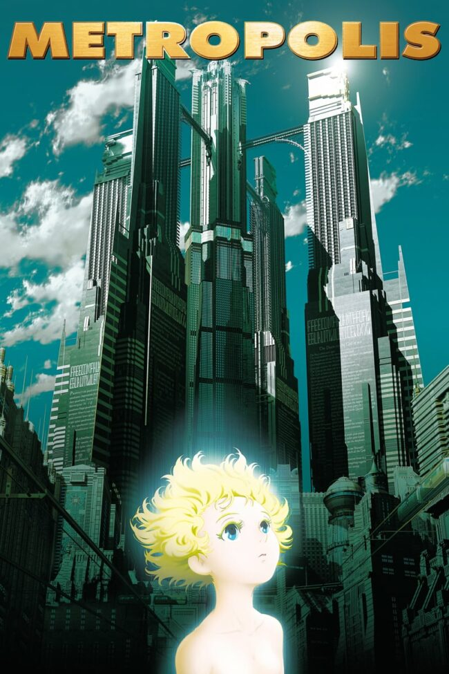 """Poster for the movie """"Metropolis"""""""