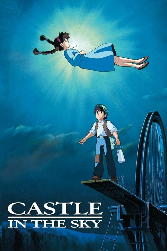 """Poster for the movie """"Castle in the Sky"""""""