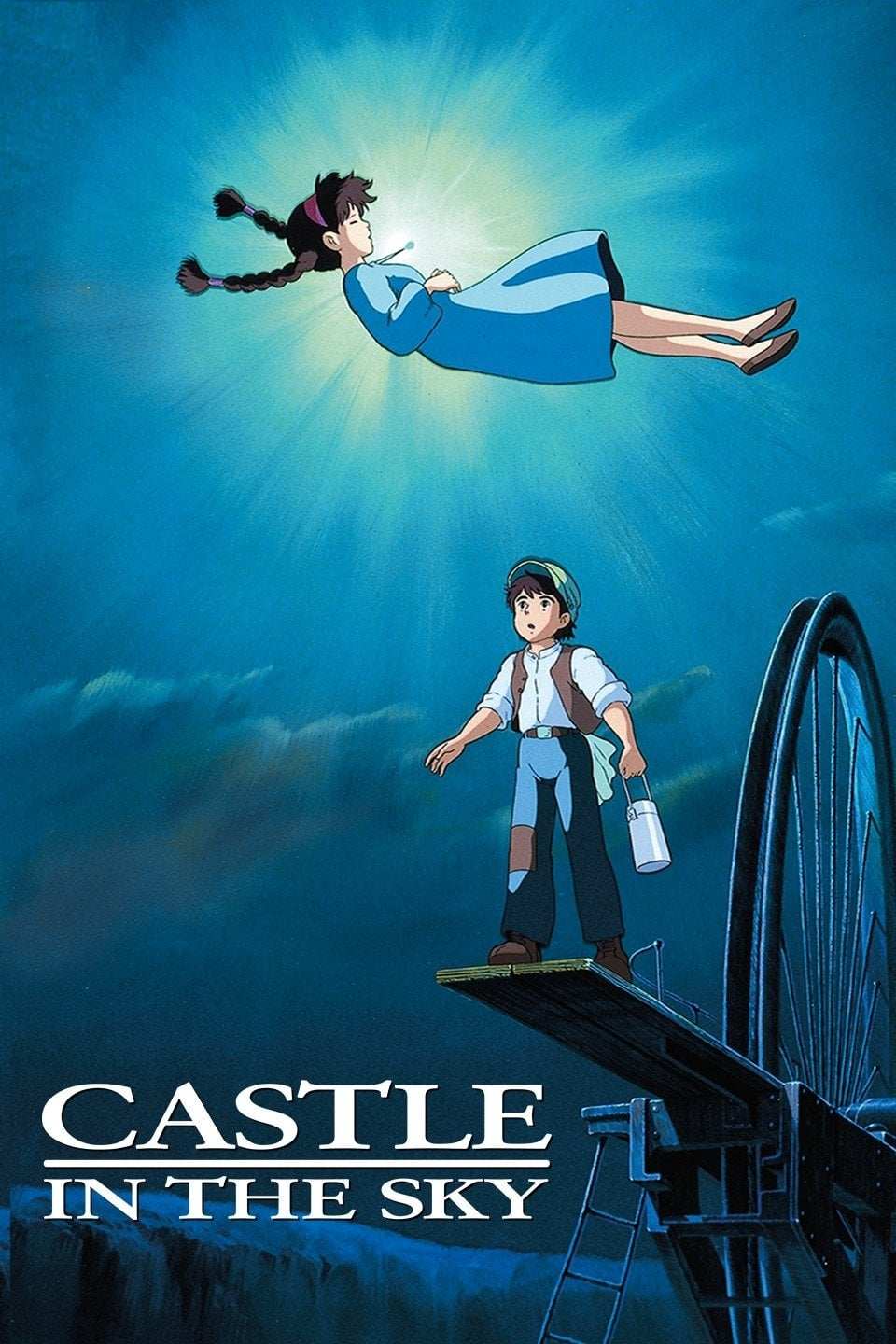 "Poster for the movie ""Castle in the Sky"""