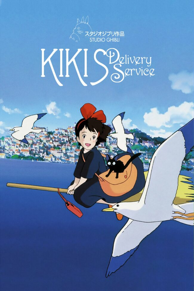 """Poster for the movie """"Kiki's Delivery Service"""""""