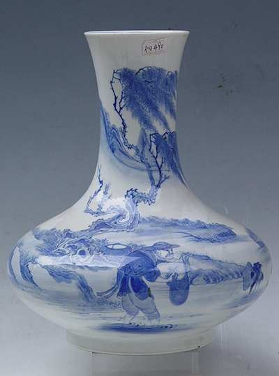 Blue and white flat belly bottle with picture of the sparrow and the clam have a quarrel