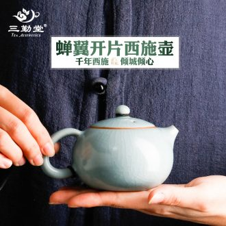Three frequently persimmon tea pot pottery and porcelain Jingdezhen seal portable small wake POTS of tea warehouse travel home