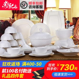 Jingdezhen ceramic tableware suit dishes household of Chinese style and contracted combination dishes ikea bowl bone bowls gifts