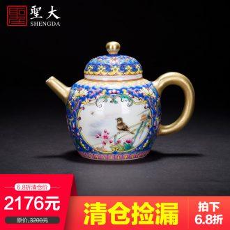 Santa bearing hand-painted ceramic pot out colored enamel fish finches grain tea bearing all hand fittings of jingdezhen porcelain tea set
