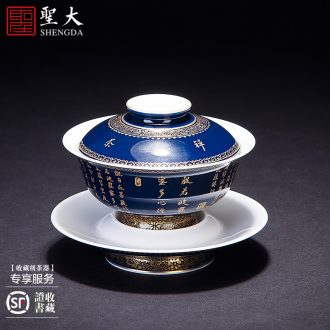 The big ocean's hand-painted porcelain cup master cup of jingdezhen ceramic sample tea cup manual kung fu tea tea cup
