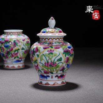 Owl kiln enamel longfeng grain hand-painted enamel tureen tea set three cup of jingdezhen antique tea set manually
