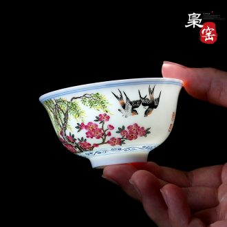 Jingdezhen thread weaving masters cup Ceramic kung fu tea set large single cup sample tea cup Hand painted dragon individual cup