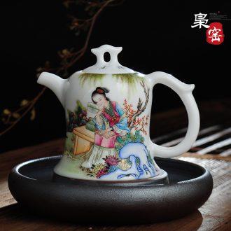 Owl kiln jingdezhen four cups of tea set fine powder enamel painting characters ocean's cup tea cup kung fu tea cups