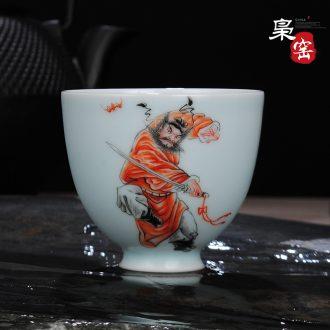 Jingdezhen tea master cup single cup hand-painted ceramic sample tea cup individual cup blue open hall tea powder enamel