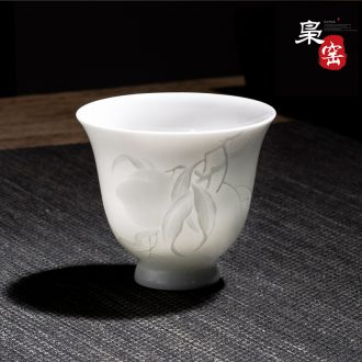 Jingdezhen tea anaglyph peach is fair mug Hand-made tea filter and a cup of tea ware Household pours tea white porcelain