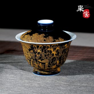 Jingdezhen ceramic ji blue glaze tureen tea cups Manual features three tureen kung fu tea bowl undressed ore glaze