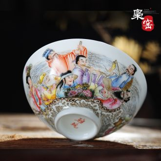 Owl kiln Jingdezhen hand-painted pastel kung fu tea accessories ceramic filter) tea The tea filter network frame
