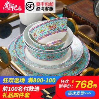 Jingdezhen tableware suit dishes high-grade bone China tableware dishes suit household gift box of 10 European silverware