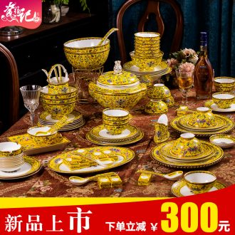 Jingdezhen high-grade bone China tableware suit colored enamel porcelain ceramic dishes suit Chinese style household gift set bowl