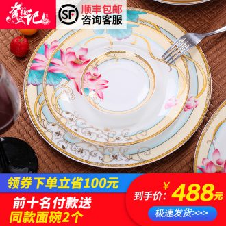 Dishes suit of jingdezhen ceramic tableware suit Chinese style household ceramics contracted bowl chopsticks tableware suit a gift