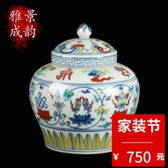 Jingdezhen ceramic manual color bucket storage POTS storage tank word tank decoration decorative furnishing articles antique porcelain tea day