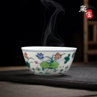 Ceramic sample tea cup bowl jingdezhen blue and white kung fu masters cup hand-painted teacup archaize ruyi lotus flower