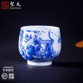 Jingdezhen ceramics hand-painted new color sample tea cup all pure hand kung fu tea tea set single cup personal cup with a gift