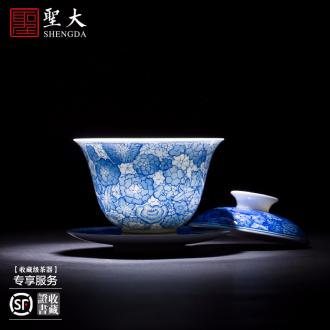 St step big king ceramic tureen hand-painted porcelain cups style cixin qiu - yun figure make tea bowl three cups of jingdezhen tea service