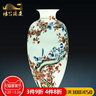 Jingdezhen ceramics vase pastel archaize grilled green space pattern golden pheasant bottle collection of Chinese style household furnishing articles