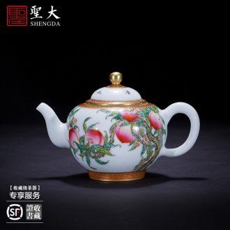 Holy big teapot hand-painted ceramic kung fu alum red paint powder enamel lotus seed pot teapot of jingdezhen tea service