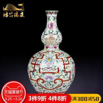 Jingdezhen ceramics imitation qing qianlong paint offering general LanLong grain can of home sitting room TV cabinet collection furnishing articles