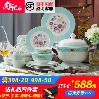 Jingdezhen bone China tableware suit set bowl plates household gifts creative state banquet tableware box sets trunk