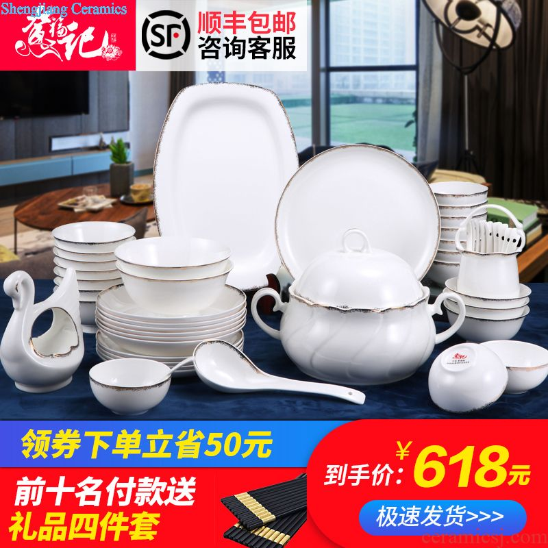 Jingdezhen dishes tableware suit household square dishes