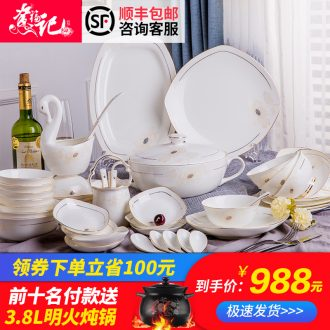 Jingdezhen enamel bowls of bone disc tableware suit creative freedom combination tableware bowls of household wedding gifts