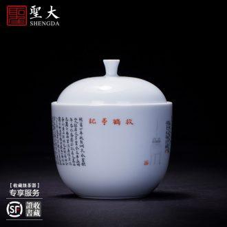 Holy big ceramic tea pot hand-painted micro book's wake POTS put crane pavilion, all hand fittings of jingdezhen tea service
