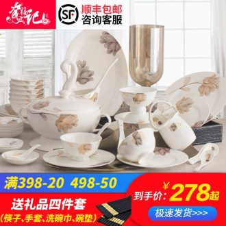Tableware suit dishes home dishes suit jingdezhen ceramic tableware set bowl bowl dish dish suits domestic marriage