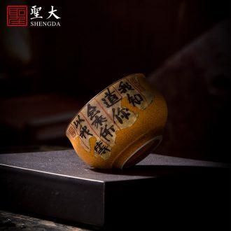 Holy big ceramic tea pot yellow colored enamel to flexibly all hand of jingdezhen tea service this flower grain storage tanks