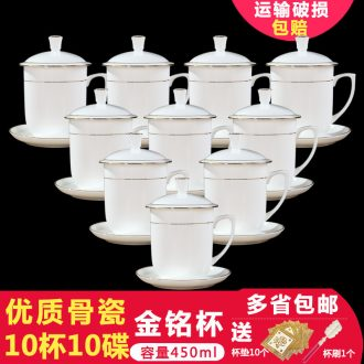 Hand-painted ceramic cups with cover band filter glass tea cup office household glass jingdezhen ceramic tea set