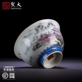 Santa teacups hand-painted ceramic kungfu azure glaze enamel paint CongJu grain cup manual of jingdezhen tea service master