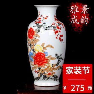 Jingdezhen ceramics blue and white porcelain vase retro modern Chinese vase household adornment arranging flowers sitting room