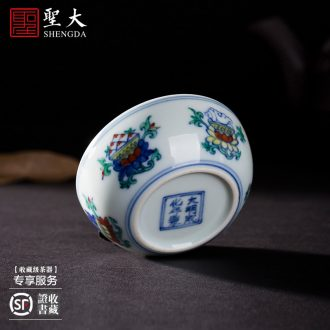 The big cup sample tea cup hand-painted porcelain ceramic kung fu fu lu ShouXi tea cup set of jingdezhen tea service by hand