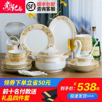 Nesting bowls plates suit household contracted jingdezhen porcelain tableware products to ikea gift bone China tableware suit housewarming gift