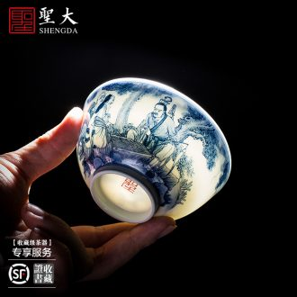 St the ceramic kung fu tea master cup hand-painted color ink black dragon sea sample tea cup all hand of jingdezhen tea service