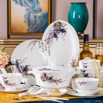 Jingdezhen tea set home office home to marry a complete set of 6 tea cup teapot tea tray box