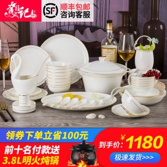 The dishes suit jingdezhen ceramic dishes bone porcelain tableware suit European household iron tableware box sets
