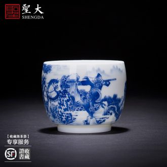Holy big ceramic kung fu masters cup hand-painted porcelain cups literati landscape sample tea cup all hand of jingdezhen tea service
